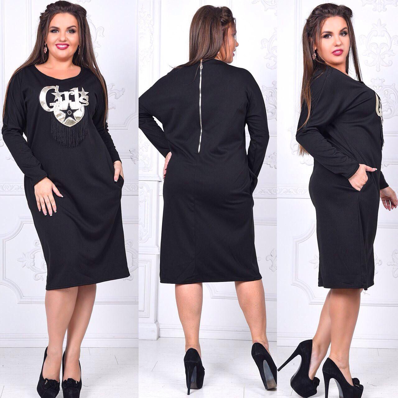 Повседневные платья женские