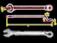 Ключ рожково-накидной  7мм / 14мм с изгибом 45° KING TONY