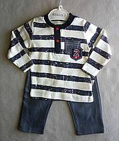 Детский костюм для новорожденных на мальчиков 6-12 мес Турция оптом