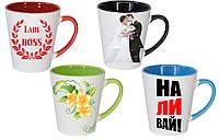 Чашка с Вашим дизайном LATTE средняя, цветная внутри и ручка