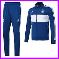 Спортивный костюм Реал Мадрид, Adidas. Футбольный, тренировочный. Сезон 17/18