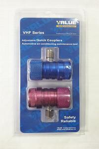 Муфта быстросъемная  VTF-SA с фиксатором