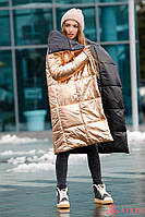 Женское зимнее пальто одеяло, двухстороннее