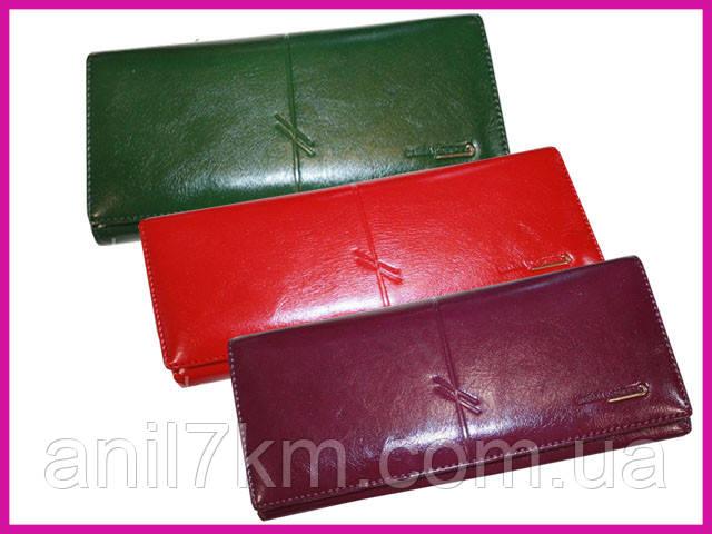 Жіночий гаманець Balisa