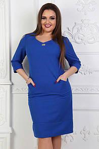 Платье от ПО Натали 48-54 размер №99