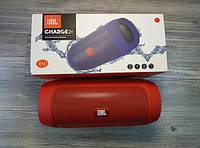 Портативная водозащищеная Bluetooth колонка JBL Charge 2+ red (реплика)