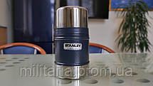Термос для обедов синий 0,5L Classic FOOD JAR  Stanley (Стенли) 10-00811-013, фото 2
