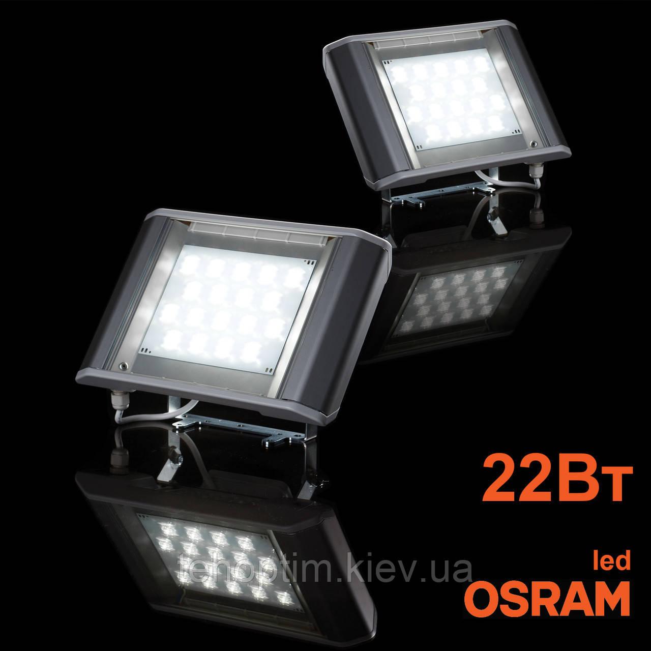 Светодиодный прожектор 22Вт TOP-Street 22-18GDozlon