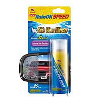 Bullsone RainOK спрей 50 ml - водоотталкивающее средство для боковых зеркал (антидождь)