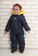 Детский комбинезон Kat Space UA1803 синийd