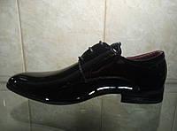 Мужские туфли лаковые Ufoqq 41,45