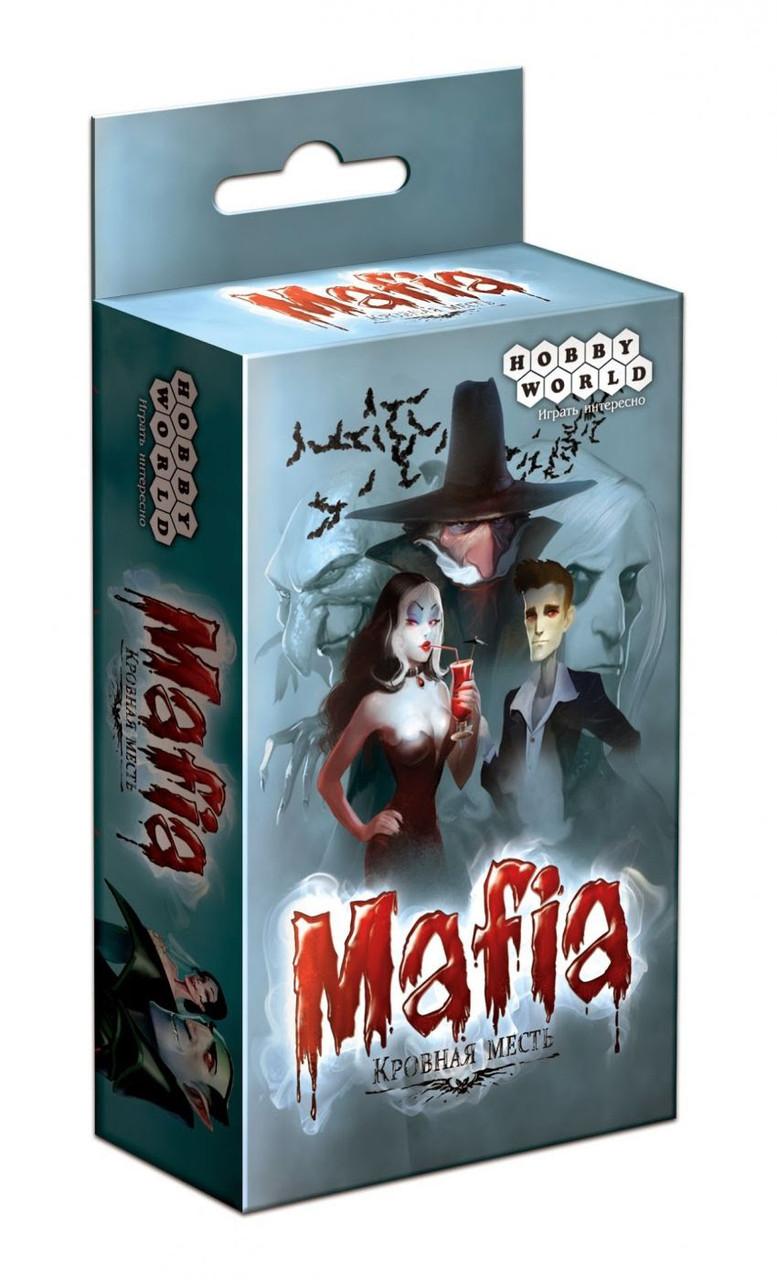 Настольная игра Мафия. Кровная месть (компактная)