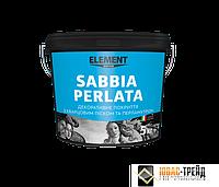 TM ELEMENT Sabbia Perlata - декоративное покрытие (ТМ Элемент Сабиа Перлата), 5 кг