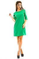 Зеленое короткое платье женское