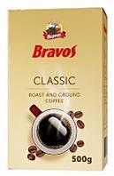 Кава мелена Bravos Classic 500 г