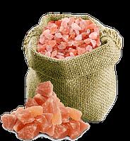 Гималайская соль розовая (крупная), вес.