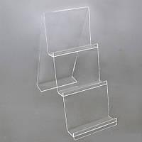 Подставка для презентации кошельков
