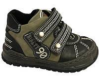Ботинки Minimen 68BLACK р. 20 Черный
