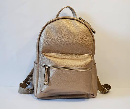 Рюкзак женский золотистый Voila 161479, фото 2