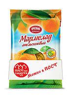 Мармелад «Апельсиновый»