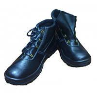 Ботинки рабочие литые с металлическим носком