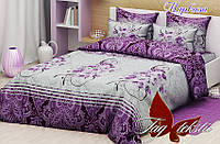 Комплект постельного белья ТМ TAG двухспальный, постельное белье двухспальное Маркиза