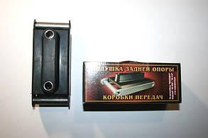Подушка КПП 412 Украина в упаковке