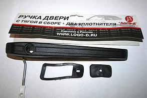 Ручка двери 2108 наружная правая ЛОГО Д (в упаковке)
