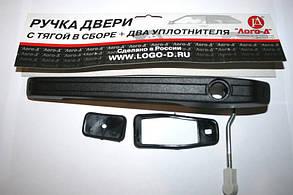 Ручка двери 2108 наружная левая ЛОГО Д (в упаковке)