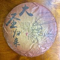 Коллекционный шу пуэр элитной серии, 357 грамм для настоящих гурманов китайских чаев