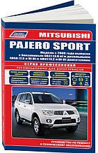 MITSUBISHI PAJERO SPORT  Модели с 2008 года выпуска  Руководство по ремонту и техническому обслуживанию