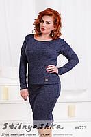 Ангоровый костюм для полных юбка с джемпером синий, фото 1