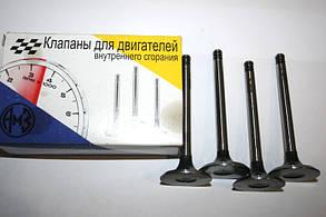 Клапана 2108 АМЗ (впуск, к-т 4 шт) (V-1300)