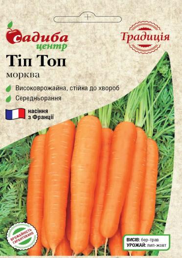 Семена Морковь Тип Топ 2г СЦ Традиция