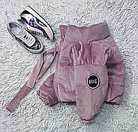 Куртки бомберы для девочек купить