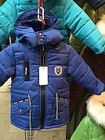 Демисезонная куртка мальчик Саша 92-110р