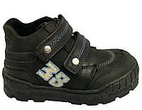 Ботинки Minimen 68BLACK р. 21 Черный