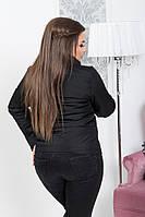 Куртка женская ботал РУС5058, фото 1