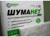 Шуманет-ЭКО, стеклоплита НГ, 1250х600х50 мм, в упаковке 4шт./3,0 м2