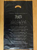 """Пакеты полиэтиленовые с логотипом """"GELMETTI"""""""