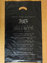 """Пакети поліетиленові з логотипом """"GELMETTI"""""""