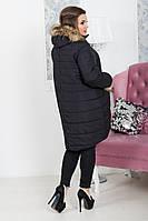 Куртка женская ботал РУС5059, фото 1