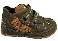Ботинки Minimen 68GREEN р. 20,21,23 Зеленые