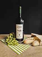 Итальянское сухое вино 1,5л Poggio ( Италия)
