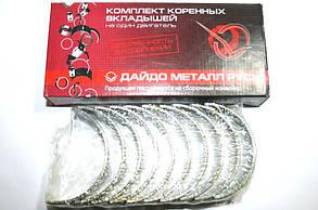 Вкладыши коренные 402 Заволжье 0,05