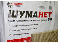 Шуманет-БМ , минплита 1200х600х50 мм, в упаковке 4шт./2,88 м2