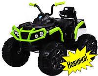 Квадроцикл   Детский  2 Мотора