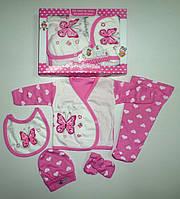 """Подарочный набор """"Бабочка""""  для новорожденных 5 предметов. Размер 0-3 мес."""