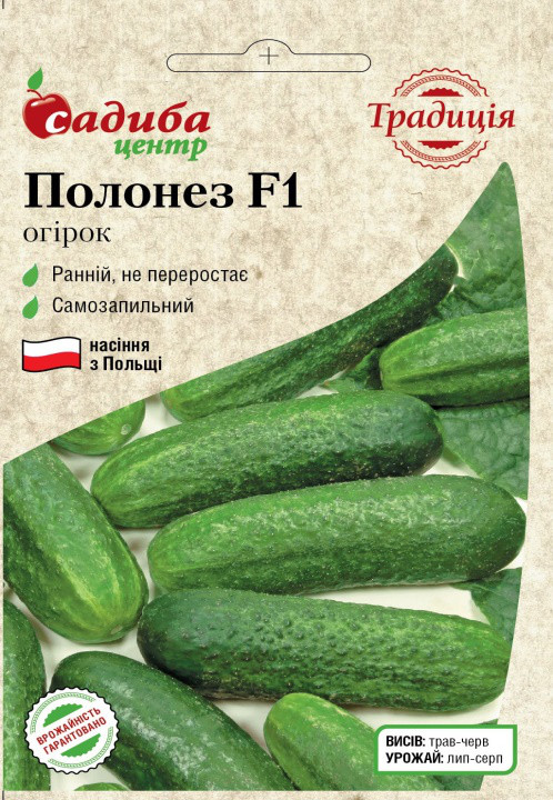Семена Огурец Полонез F1 10шт СЦ Традиция