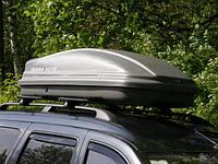 Багажный бокс Десна-Авто 480л серый.